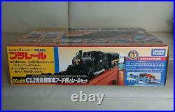 Plarail 50th-anniversary C12 Steam Locomotive Arch Bridge and Rail Set Japan F/S